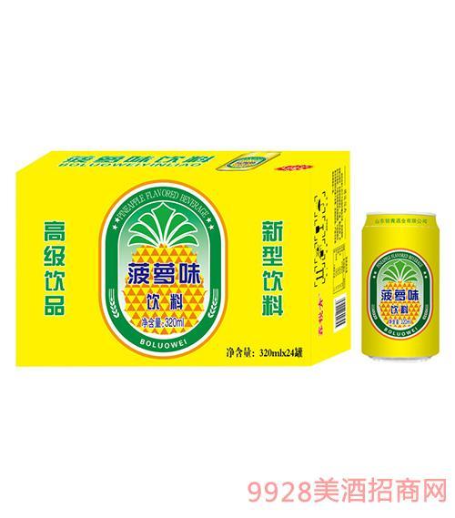 銳青菠蘿果啤320mlx24罐