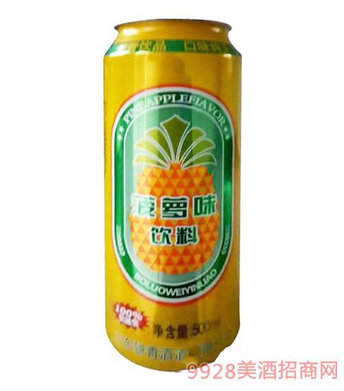 锐青菠萝啤500ml
