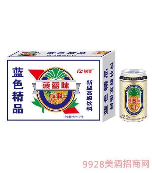 锐青菠萝啤320mlx24罐