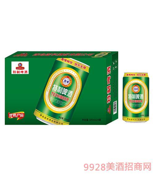 蓝举特制啤酒320mlx24罐