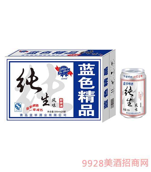 纯生啤酒320mlx24罐