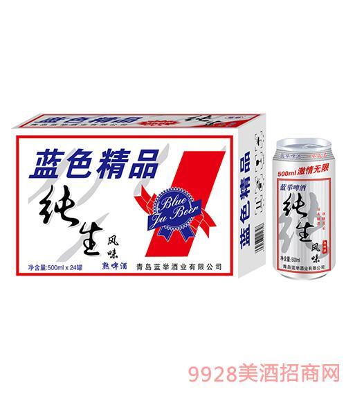 纯生风味啤酒500mlx24罐