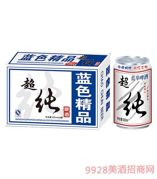 超纯啤酒320mlx24罐