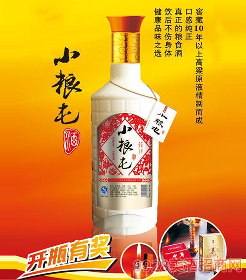 小糧屯酒珍高(10)