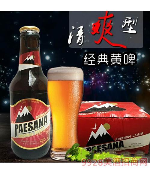 西班牙帕萨娜云顶啤酒250mlX24瓶