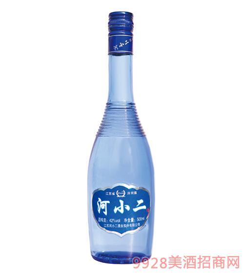 河小二酒42度500ml