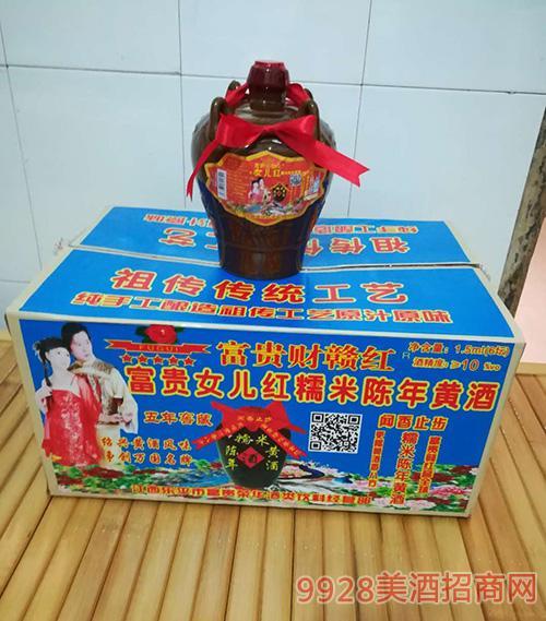 富贵女儿红糯米陈年黄酒10度