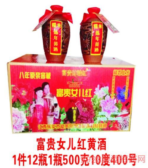 富贵女儿红黄酒10度500mlx12