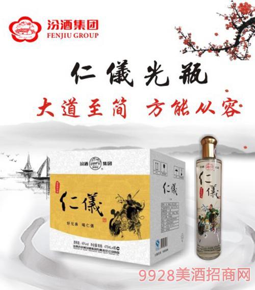 仁儀汾酒—关公(光瓶)酒45度