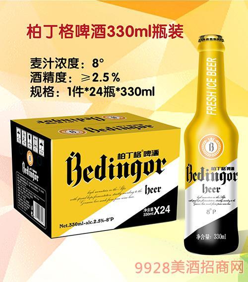 柏丁格啤酒瓶�b330mlx24瓶