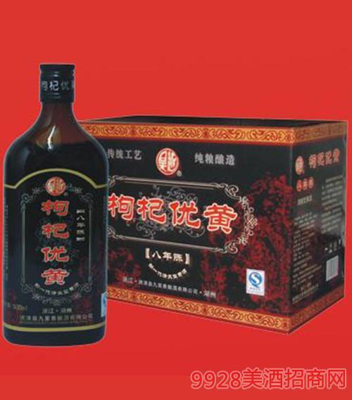 九里香八年陈枸杞优黄450ml(黑)