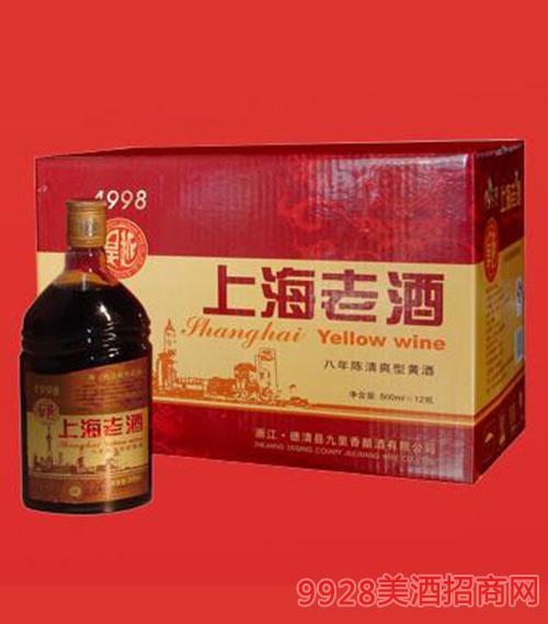 上海老酒1998?#22235;?#38472;清爽型