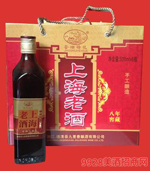 上海老酒8年窖藏500ml