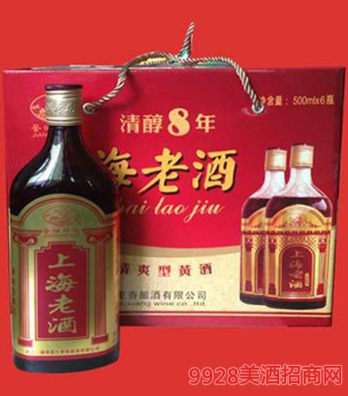 上海老酒清醇8年500ml