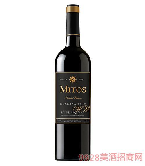 西班牙特级珍藏陈酿干红葡萄酒2010-13度750ml