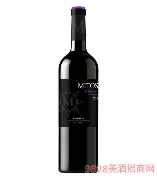 西班牙欧盟认证有机赤霞珠干红葡萄酒13.5度750ml