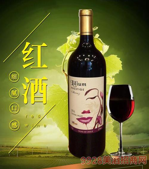智利鹿子百合红葡萄酒13.5度750ml