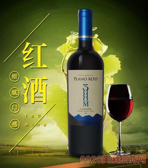 智利普莱诺佳美娜红葡萄酒13度750ml