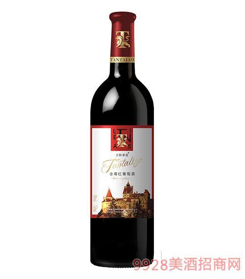 天特萊思優價甜紅葡萄酒-金尊8度