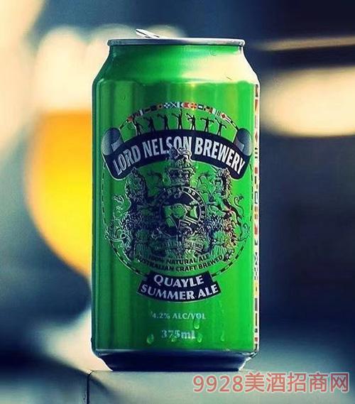 尼尔森勋爵奎尔夏日艾尔啤酒