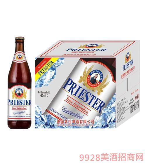 教仕啤酒白标490mlx12