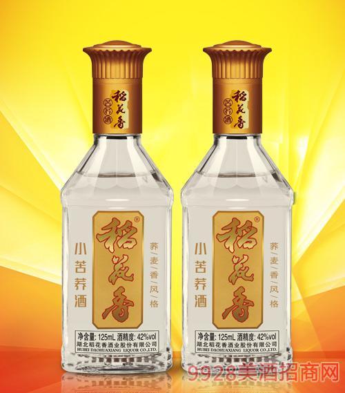 稻花香小苦荞酒42度125ml