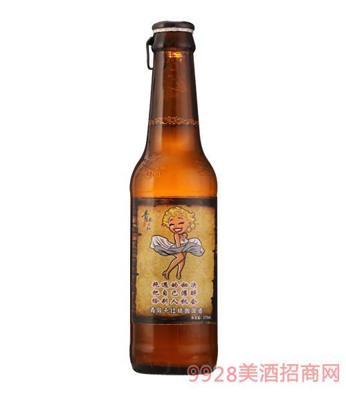 青岛千红精酿啤酒艳遇的秘诀把自己灌醉,给别人机会