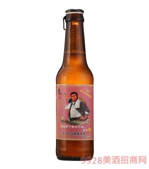 青岛千红精酿啤酒我喝醉了谁也不服,我扶墙
