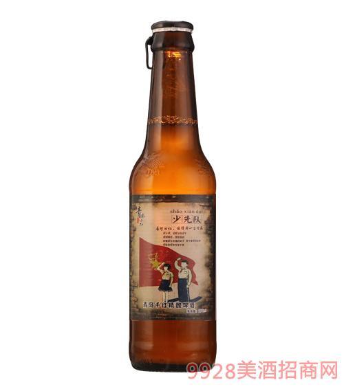 青岛千红精酿啤酒少先队