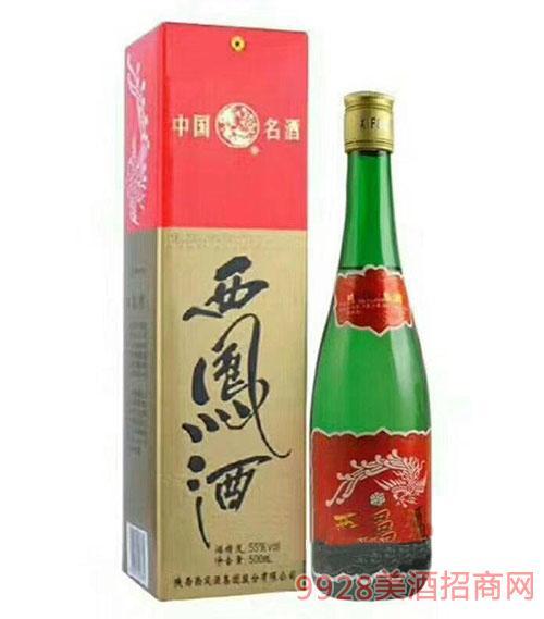 西凤55度酒