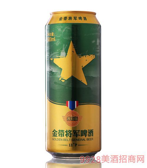 金带将军啤酒升级版(绿罐)11°P500ml