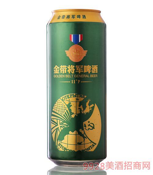 金带将军啤酒11°P