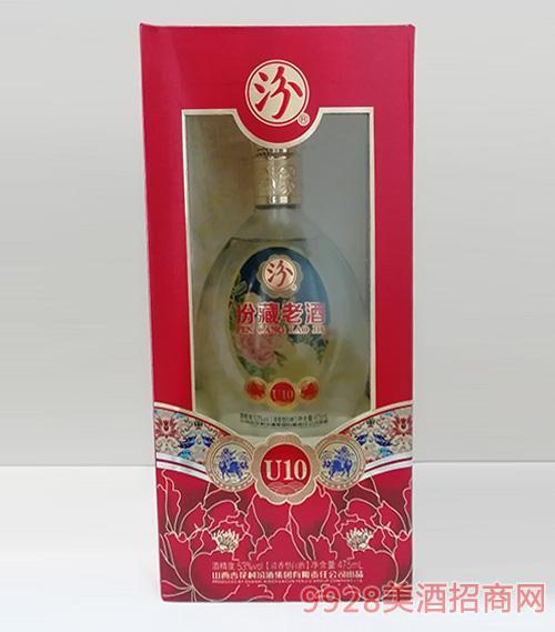 汾藏老酒U10