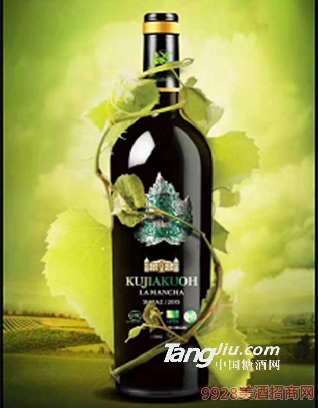 14%vol南客王·有机葡萄酒