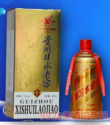 贵州习水老窖酒8-52度500ml