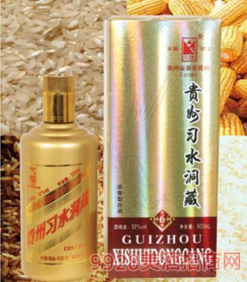 贵州习水洞藏酒52度500ml
