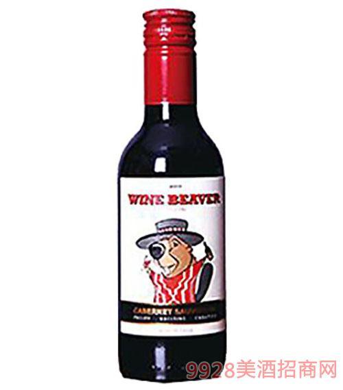 智利拉维古拉干红葡萄酒750ml