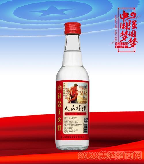 人民小酒42度250ml