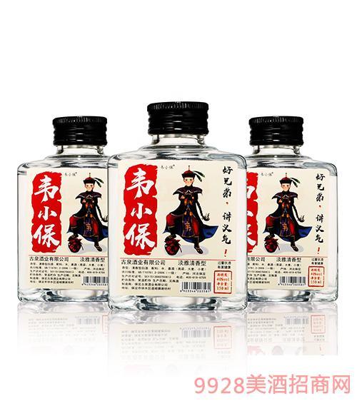 韦小保酒40度150ml