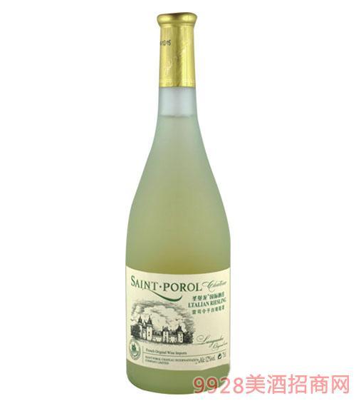 圣堡龙国际酒庄雷司令干白葡萄酒