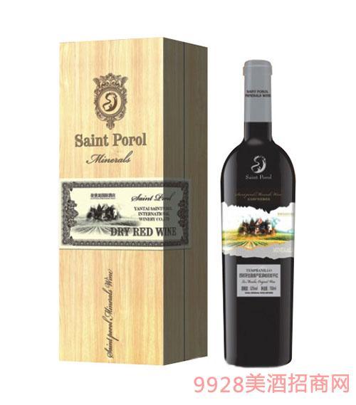 圣堡龙西班牙添帕尼优干红葡萄酒单支木盒装