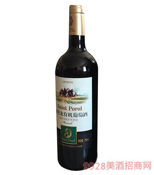 圣堡龙有机葡萄酒