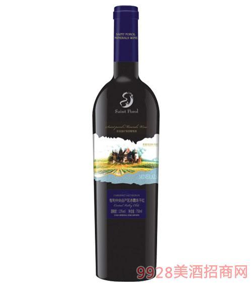 圣堡龙智利中央谷产区赤霞珠干红葡萄酒