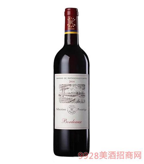 拉菲尚品波爾多AOC干紅葡萄酒