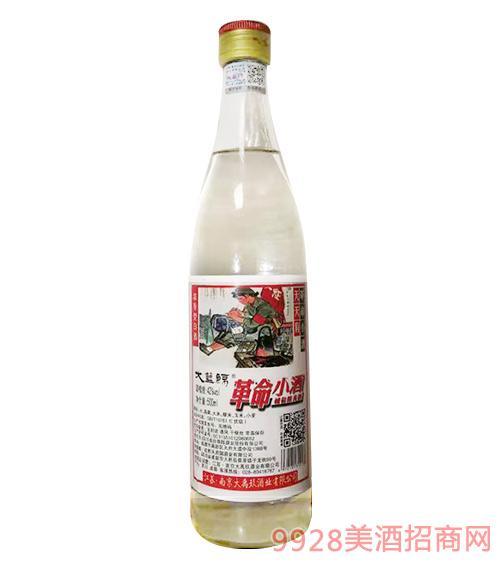大蓝鲸革命小酒