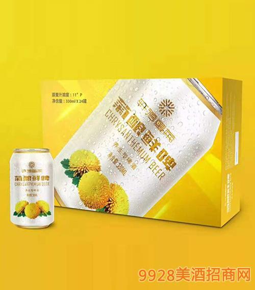 轩德皇菊菊酿鲜啤330mlx24罐