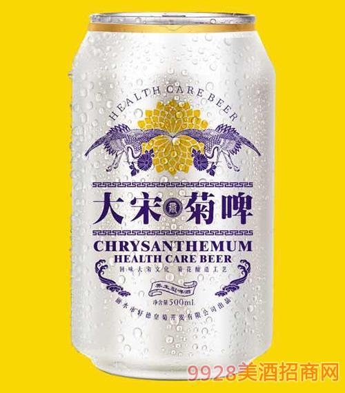 大宋菊啤500ml