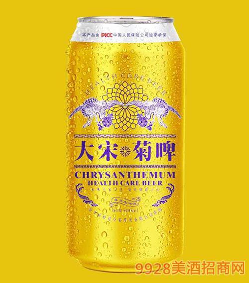 大宋菊啤330ml