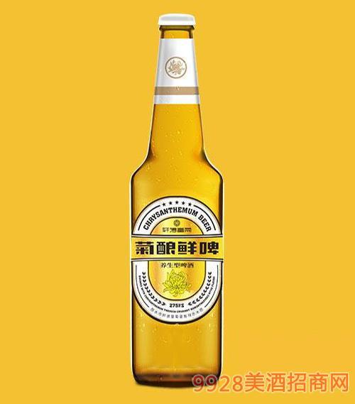 轩德皇菊菊酿鲜啤养生型瓶装啤酒275ml