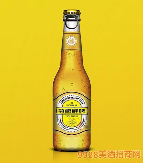 轩德皇菊菊酿鲜啤瓶装275ml